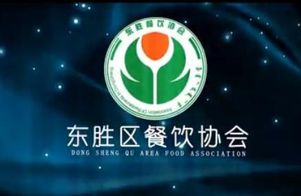 宣传专题片配音:餐饮协会