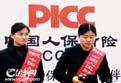 中国人寿广东公司宣传片