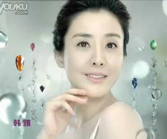 化妆品广告片配音