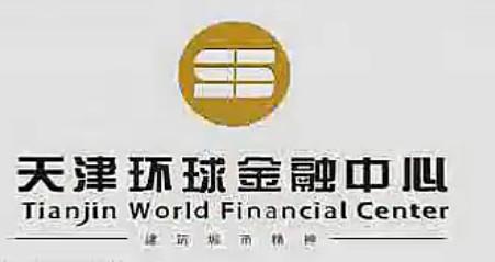 地产宣传片配音:天津环球金融中心
