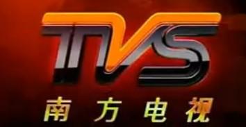 电视台形象宣传片配音:南方电视台TVS