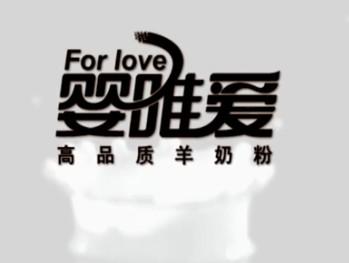 奶粉广告宣传片配音