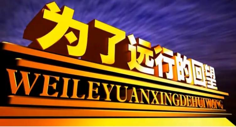 企业专题片配音:临汾银光汽车20周年