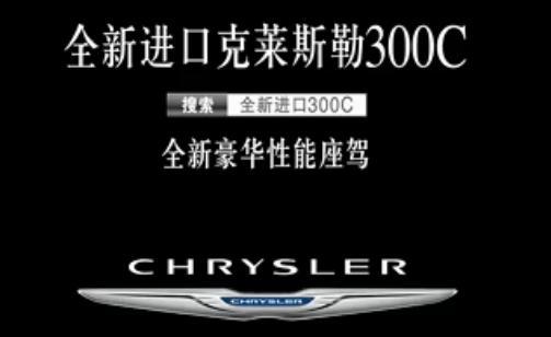 央视配音员汪洋为汽车广告配音欣赏