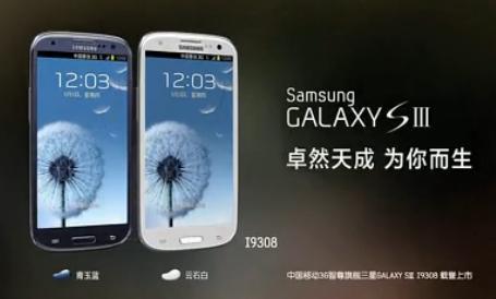 中国移动广告配音员最新手机广告作品:三星GALAXY SIII