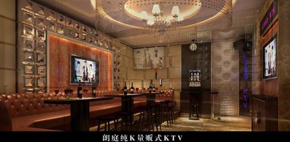 男声KTV宣传片配音:朗庭纯K量贩式KTV