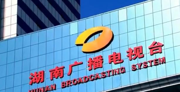 2014广播电视台招商片专题宣传片配音