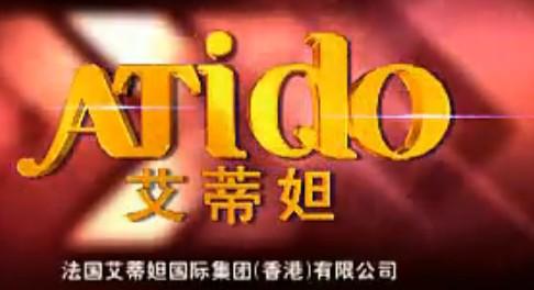 女声化妆品企业专题宣传片配音:艾蒂妲妍诗美护肤化妆品