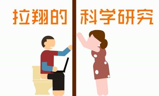 调侃诙谐幽默喜剧风格男配音员配音短片作品