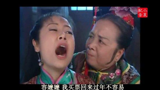 小夏恶搞配音短片《春节内点事儿》