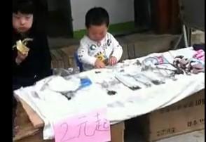 二岁宝宝摆地摊叫卖录音