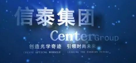 浙江企业专题宣传片配音视频