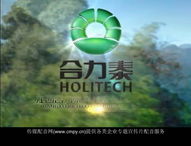 江西企业专题宣传片浑厚男中音配音视频
