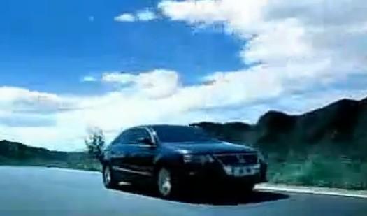 汽车广告配音:迈腾