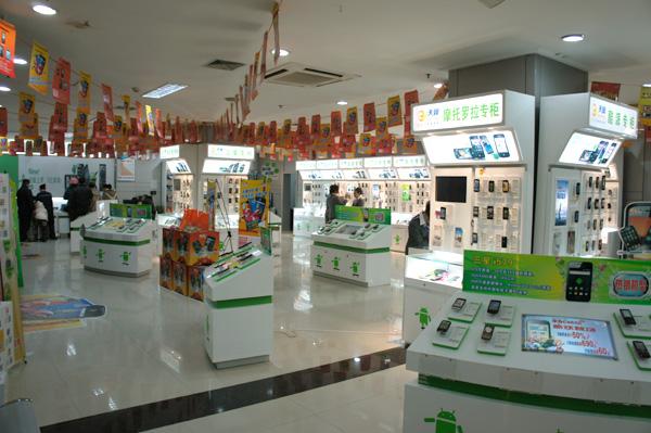 中国电信卖场播音提示语录音稿