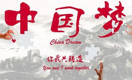"""中国""""WE""""一代的崛起 澳门棋牌网"""