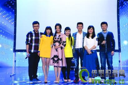 网络配音界团队胥渡吧将登上《中国达人秀》舞台 圆见赵薇、苏有朋梦想