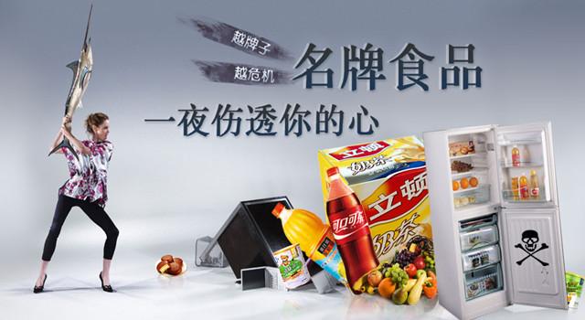 食品公司宣传片配音文案图片