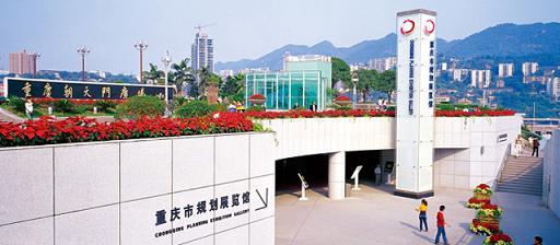 重庆市规划展览馆专题片配音解说词