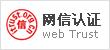 配音公司获得网信认证网站